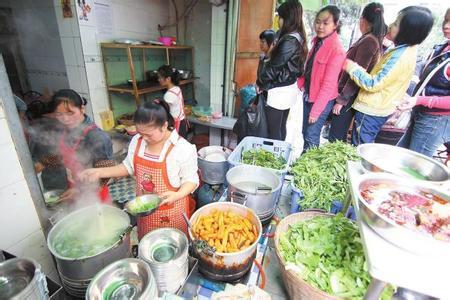 柳州米粉店